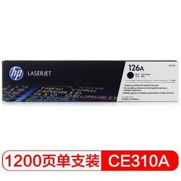 图片 惠普(HP)适配LaserJet CP1025 黑色硒鼓CE310A 126A(适用于M175a/M175nw/M275)