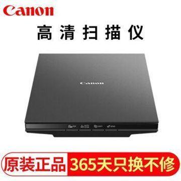 图片 佳能(Canon)LiDE300 扫描仪 A4幅面 速度6ppm 色彩48位 分辨率2400*2400dpi 平板式 一年保修