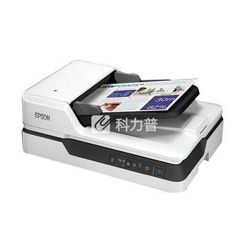 图片 爱普生 EPSON A4双平台高速彩色文档扫描仪 DS-1610