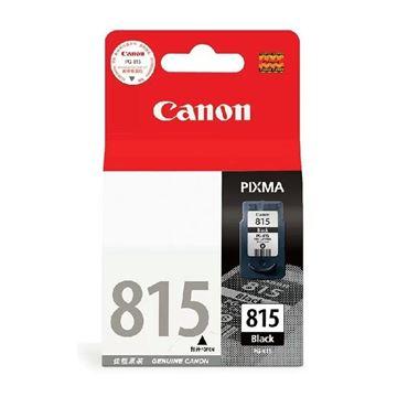 图片 佳能(Canon)墨盒(PG-815) 黑色